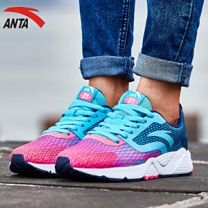安踏女鞋休闲鞋春季跑步鞋反光复古休闲鞋低帮女运动鞋12648800