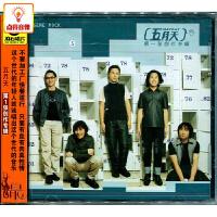 正版音乐 五月天:张创作专辑 CD 疯狂世界 光碟专辑CD唱片