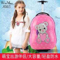 威麦仕儿童行李箱卡通可爱单拉杆书包女小学生拖箱粉红小熊旅行箱