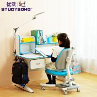 优沃 儿童学习桌椅套装写字台可升降学生桌小学生写字桌儿童书桌