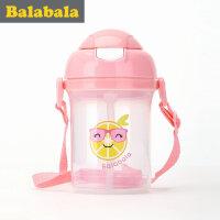 巴拉巴拉童装女童水杯儿童时尚水杯2017夏季新款水杯女幼童