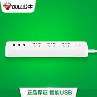[工厂直营]公牛插座USB智能插座插排插线板插板总控开关公牛小白接线板1.8米