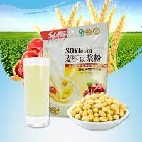 冬梅豆粉 麦枣豆浆粉 非转基因豆浆粉 早餐豆奶粉速溶食品300g/袋