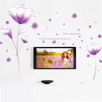 可移除客厅电视墙贴纸卧室浪漫温馨 床头衣橱装饰贴画 紫色梦幻花-1