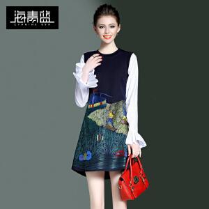 海青蓝2017春装新款气质名媛两件套时尚绣花修身连衣裙套装女8352