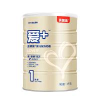 贝因美(Beingmate)金装爱+婴幼儿配方牛奶粉1段1000克