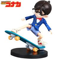 名侦探柯南 手办公仔人偶玩具模型摆件礼品 经典滑板