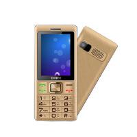 【礼品卡】  百合BIHEE I5+ 双模 2.4寸触屏手写移动电信双待双卡老人机大屏老人手机