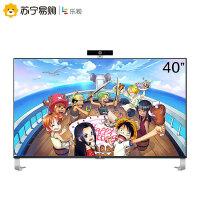 【苏宁易购】乐视TV 超4 X40 40英寸彩电 全高清液晶智能平板(标配底座)电视