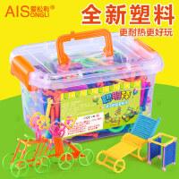 聪明魔术棒积木 幼儿园批发3-6周岁拼搭儿童拼插装男女孩益智玩具