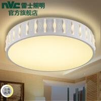 NVC 雷士照明 卧室灯led客厅灯圆形浪漫双色光源亚克力吸顶灯