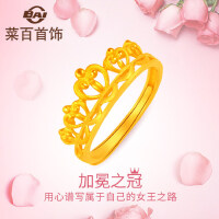 菜百黄金首饰女款时尚皇冠戒指活圈黄金戒指 计价