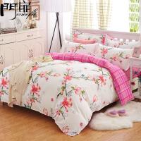 门扉 床上用品四件套 棉制印花斜纹4件套家纺卧室简约时尚单双人1.2/1.5/1.8m米枕巾床单被套