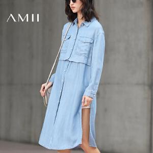 Amii[极简主义]2017春新宽松落肩口袋珍珠扣开衩牛仔衬衫11781175