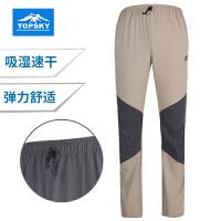 Topsky/远行客户外速干裤男款夏季薄款弹力透气快干冲锋裤大码登山攀岩裤