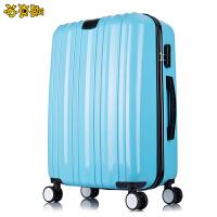 苏克斯20寸拉杆箱万向轮旅行箱密码箱登机箱24寸行李箱男女皮箱