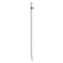 【支持礼品卡】Apple苹果 Apple Pencil iPad Pro专用手写压感触控笔 力度、角度 感应灵敏