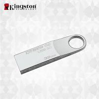 【当当自营】 KinGston 金士顿 DTSE9G2/32G 优盘 USB3.0 全金属U盘