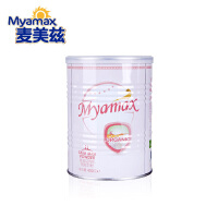 麦美兹荷兰进口低脱脂牛奶粉成人学生青少年有机高钙有助减肥女士无糖罐装海外购