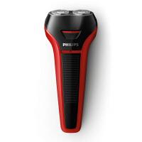 飞利浦剃须刀S108 电动充电式刮胡刀 全身水洗 全国联保 正品