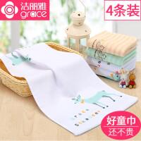 洁丽雅小毛巾 纯棉纱布儿童洗脸面巾 4条装 全棉吸水童巾宝宝毛巾