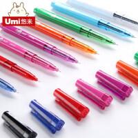 韩国创意可爱清新碎花学生用品彩色水笔中性笔黑色水性笔