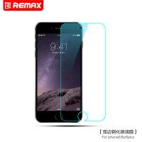 Remax iphone6plus钢化玻璃膜 保护贴膜防刮耐磨高清5.5【2片装】