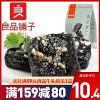 良品铺子长沙臭豆腐 湖南特产正宗黑色油炸豆腐干80g香辣味零食小吃