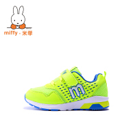 Miffy米菲 童鞋儿童运动鞋男童女童春秋新款男孩小中童学生运动鞋 AD016
