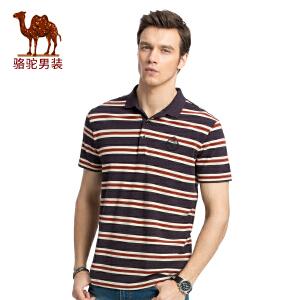 骆驼男装 2017年夏 季新款条纹翻领POLO衫商务休闲男青年短袖T恤衫