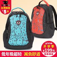 新款台湾unme减负书包2-5年级男女童双肩包超轻设计防水耐磨帆布
