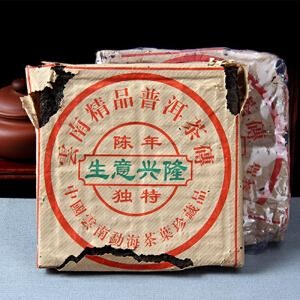 80年代 勐海 熟茶 500g/片 2片