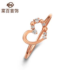 菜百首饰 18K金戒指心语系列玫瑰金钻石K金戒指饰品 带证书