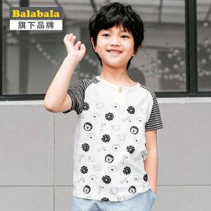 【6.26巴拉巴拉超级品牌日】巴拉巴拉旗下 巴帝巴帝男童韩风卡通满印短袖T恤2017夏装运动上衣
