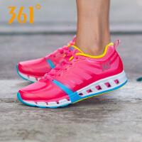 361度女鞋正品2016冬季百搭跑步鞋361耐磨减震运动跑鞋581632232C