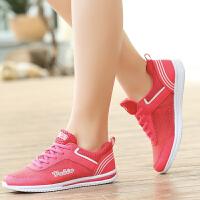 春夏季女士网布透气运动鞋超轻女子旅游鞋学生跑步鞋休闲鞋平底鞋 货到付款