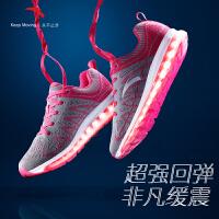 安踏气垫鞋跑步鞋女鞋春季缓震弹力透气运动鞋女鞋跑鞋92535501