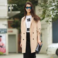 【海贝超级品牌日 买三免一再满减】ihappy/海贝字母印花 纯色收腰棉质风衣外套