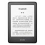 Kindle青春版 亚马逊电子书阅读器 新增阅读灯