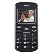 礼品卡  达仁A58定位手机老人手机超长待机老人机按键手机防丢失