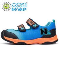 【跨店2件6折 3件5折】大黄蜂女童运动鞋 夏季新款男童鞋儿童跑步鞋小孩鞋子中大童