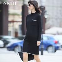 【AMII超级大牌日】[极简主义]2016女冬新品撞色撞纹拼接合体大码连衣裙11673005