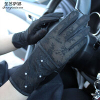 圣苏萨娜 夏季防晒新品短款蕾丝分指手套女开车遮阳防滑触屏手套