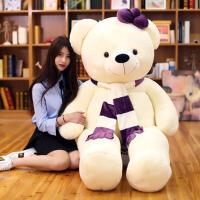 公仔抱抱熊布娃娃大熊毛绒玩具女生熊猫抱枕生日礼物送女友