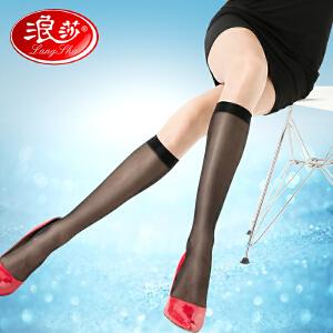 【5双装】浪莎丝袜 女超薄脚尖透明中筒袜 性感打底袜防勾丝长筒袜夏季渔网袜