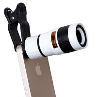 【礼品卡】苹果手机外置镜头通用摄像头8倍长焦单反远拍望远镜高清小米oppo白色