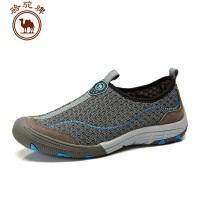 骆驼牌  春季新品户外徒步鞋 超轻透气运动男鞋网鞋透气鞋