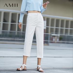 Amii[极简主义]2017夏新品直筒纯色拉链插袋休闲九分裤女11731145
