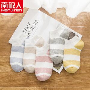 南极人5双装 2017春夏新款全棉船袜糖果色甜美条纹短袜女南极人袜子