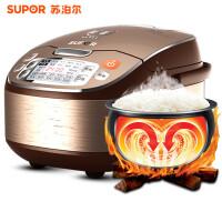 苏泊尔(SUPOR)CFXB40FC832-75球釜电饭煲